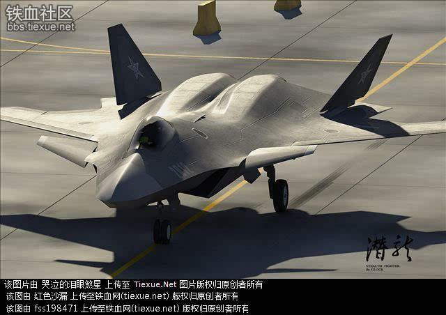 中国歼25_该项目被命名为歼-25\