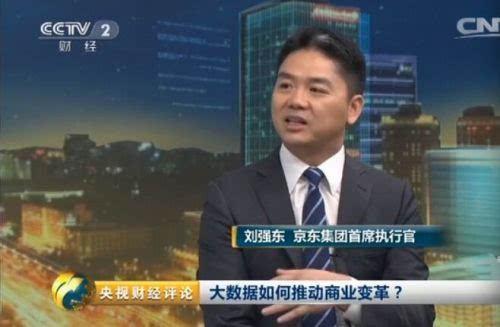 """刘强东也是""""剁手族"""":平均每天网购两到三单的照片"""