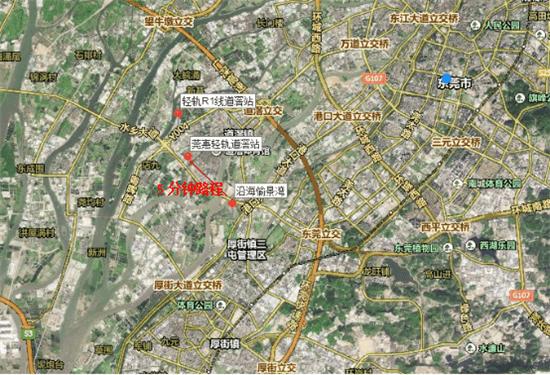 东莞3条地铁线立马兑现 三轻轨旁价格洼地图片