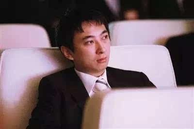 私募:王思聪先生的婚姻财富规划报告