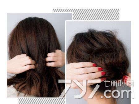 发梳盘发教程,如何用发梳盘发图解,用发梳盘发图解图片
