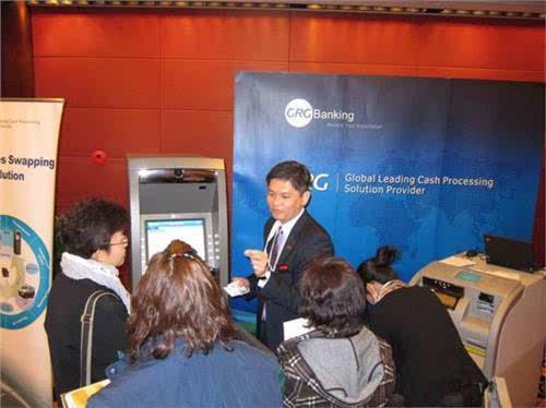 "ATM""中国芯""打破外国技术壁垒的照片 - 2"