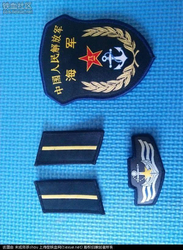 rl对比中,美海军陆战队 海军 迷彩, 07女