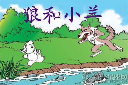 狼和小羊简笔画_狼和小羊简笔画图片