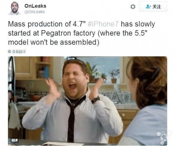 传4.7英寸款 iPhone 7实机量产5.5英寸要等的照片 - 1