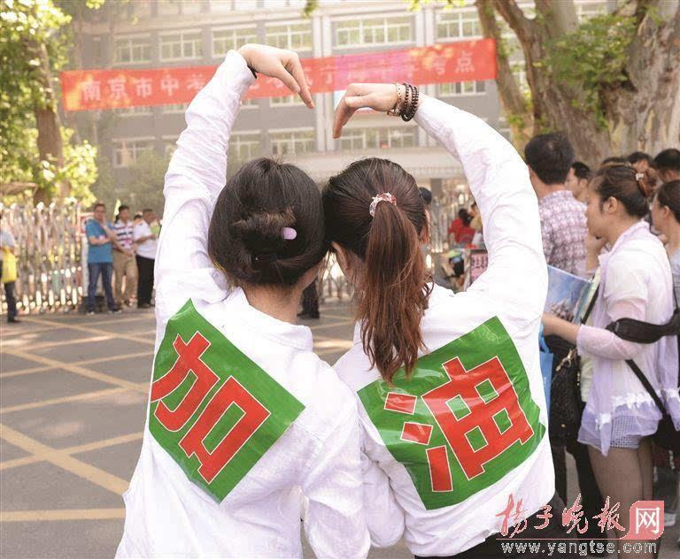 2016年南京市中考作文题