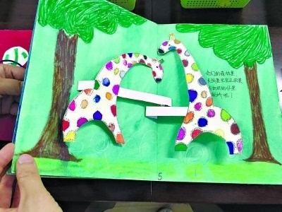 幼儿园流行自制绘本 家长和孩子用绘本记录成长趣事