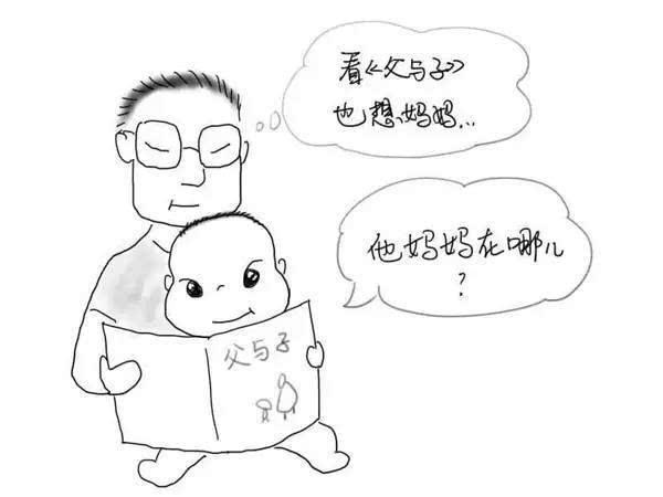 爸爸和宝宝简笔画