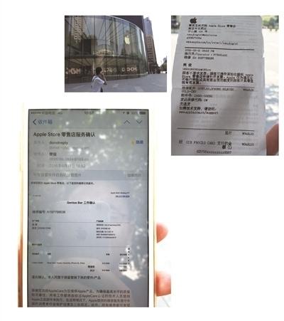 男子苹果换屏后想要回坏屏 需付6315元维修费的照片