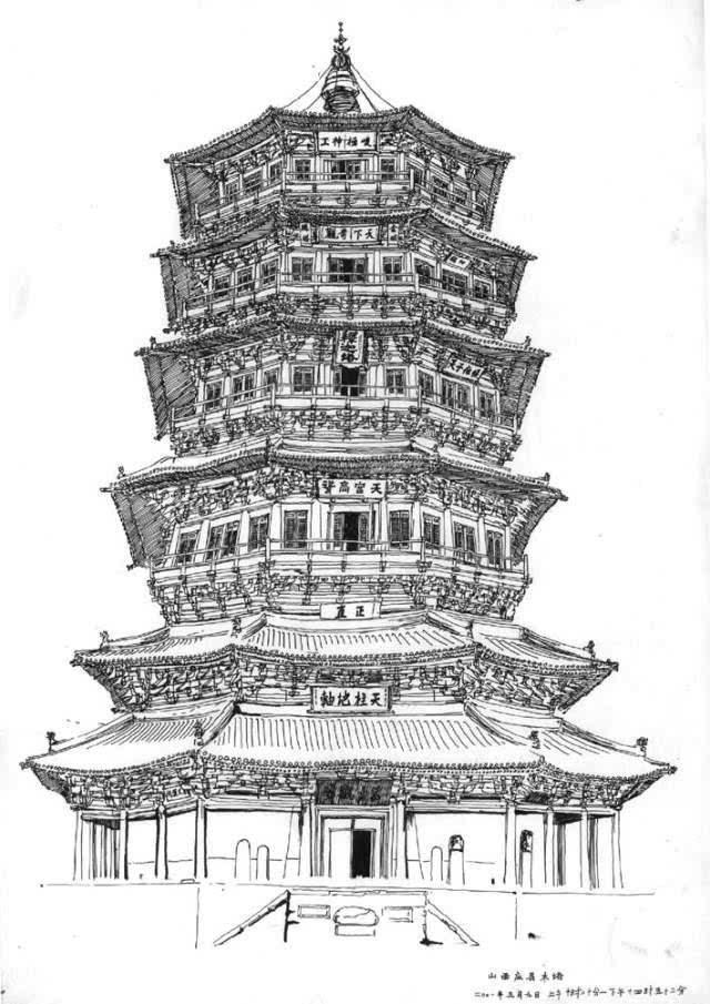 它是梁思成最爱的建筑,建国初期万人在上面开会,损坏后没人会修