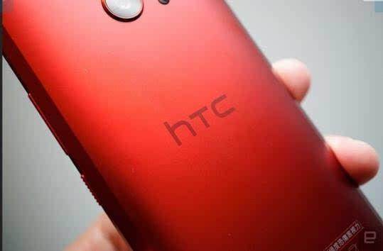 HTC 10夕光红图赏的照片 - 11