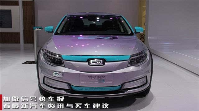 观致3 EV纯电动汽车2017年上市,黄花菜都凉啦高清图片