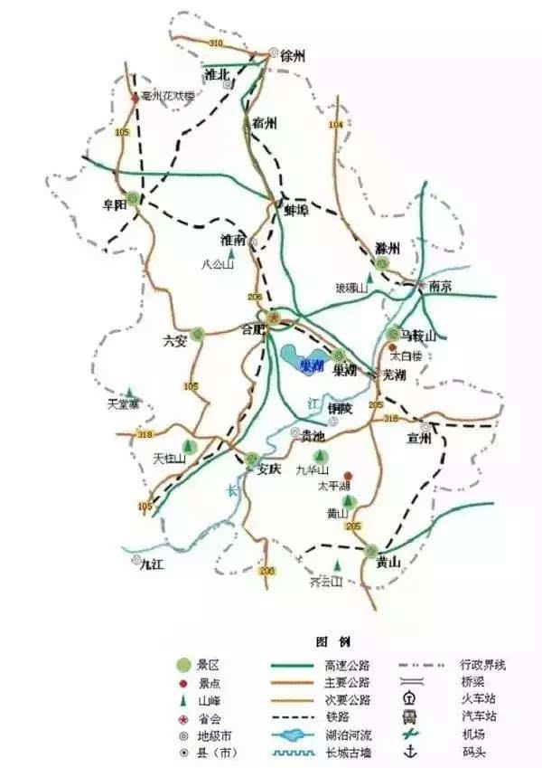 全国旅游精简地图,再也不愁去哪里啦