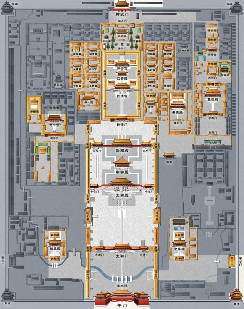 故宫的手绘平面图