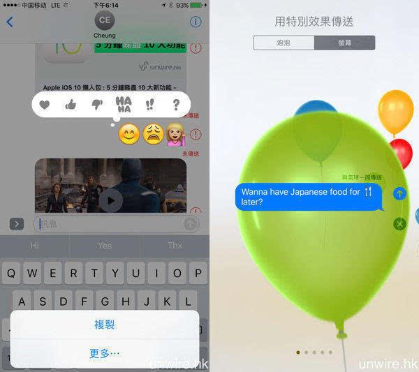 外媒iOS10一周评:吐槽满满只因太平庸的照片 - 4