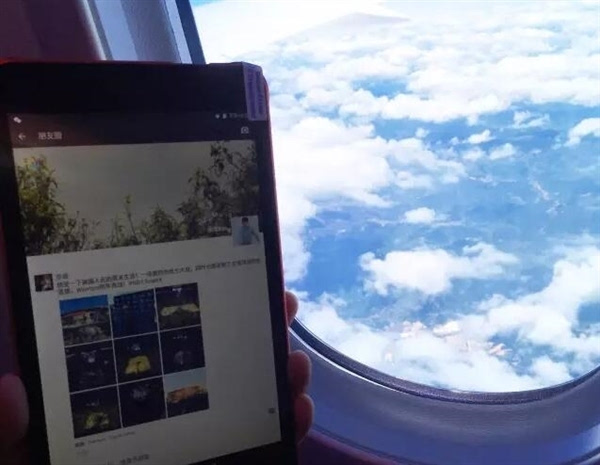 微信员工体验:可以在飞机上发朋友圈啦的照片 - 1