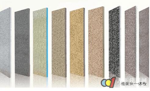 福美来外墙保温装饰一体板 建材行业的新宠