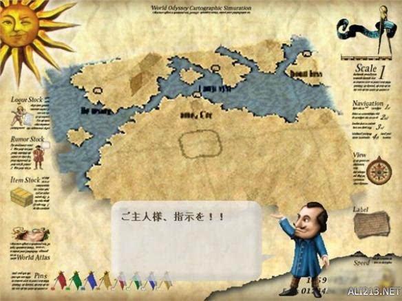 ps vita新作《新世界地图1469》震撼公布!世界地图由你来决定图片