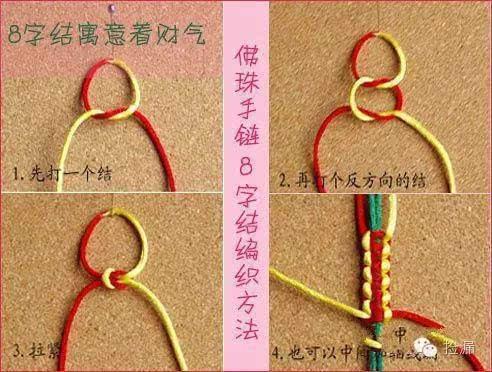 佛珠手串打结图解 手串打结的方法