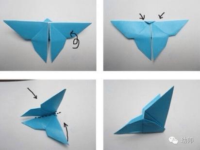 幼儿折纸手工:特色折纸