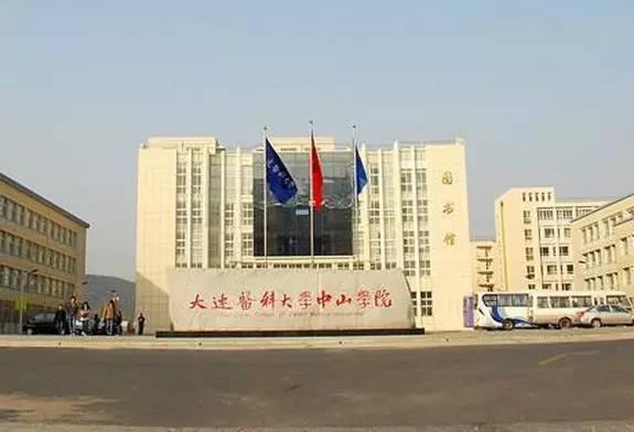 中山医科大学肿瘤医院