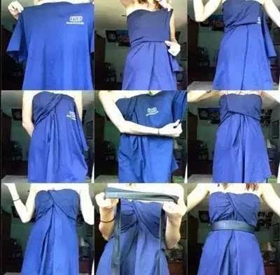 衬衫改裙子图解
