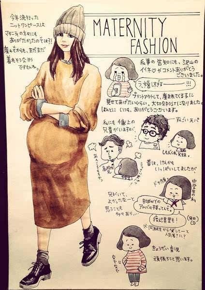 日本时尚博主手绘