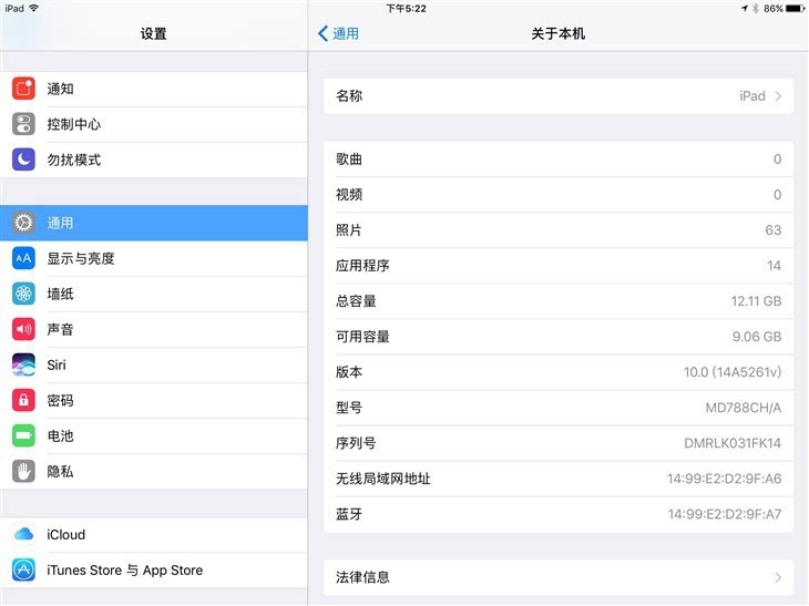 比以前好用 老款iPad升级iOS 10体验的照片 - 19