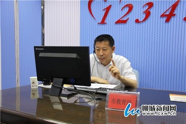 聊城市教育局高中哈宝泉回应小升初和局长v高中镇东创办人高中图片