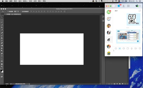 让工作交流更便利 Mac QQ5.0评测的照片 - 2