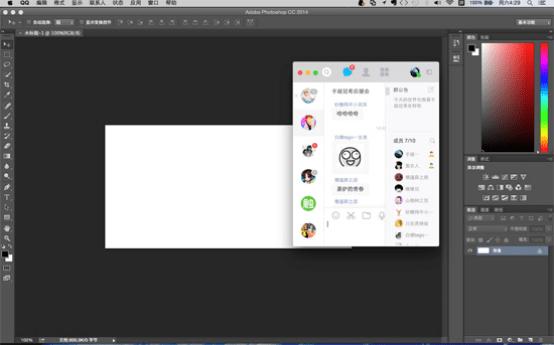 让工作交流更便利 Mac QQ5.0评测的照片 - 5