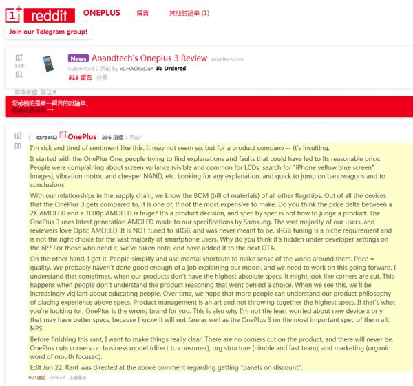 裴宇回应海外质疑:一加3的屏幕不是下脚料的照片 - 2
