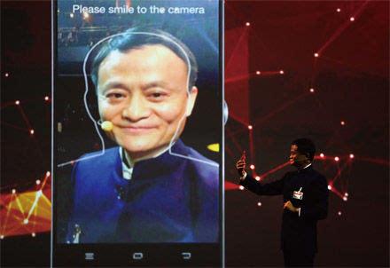 """阿里巴巴即将推出业界首个""""刷脸""""登录邮箱的照片"""