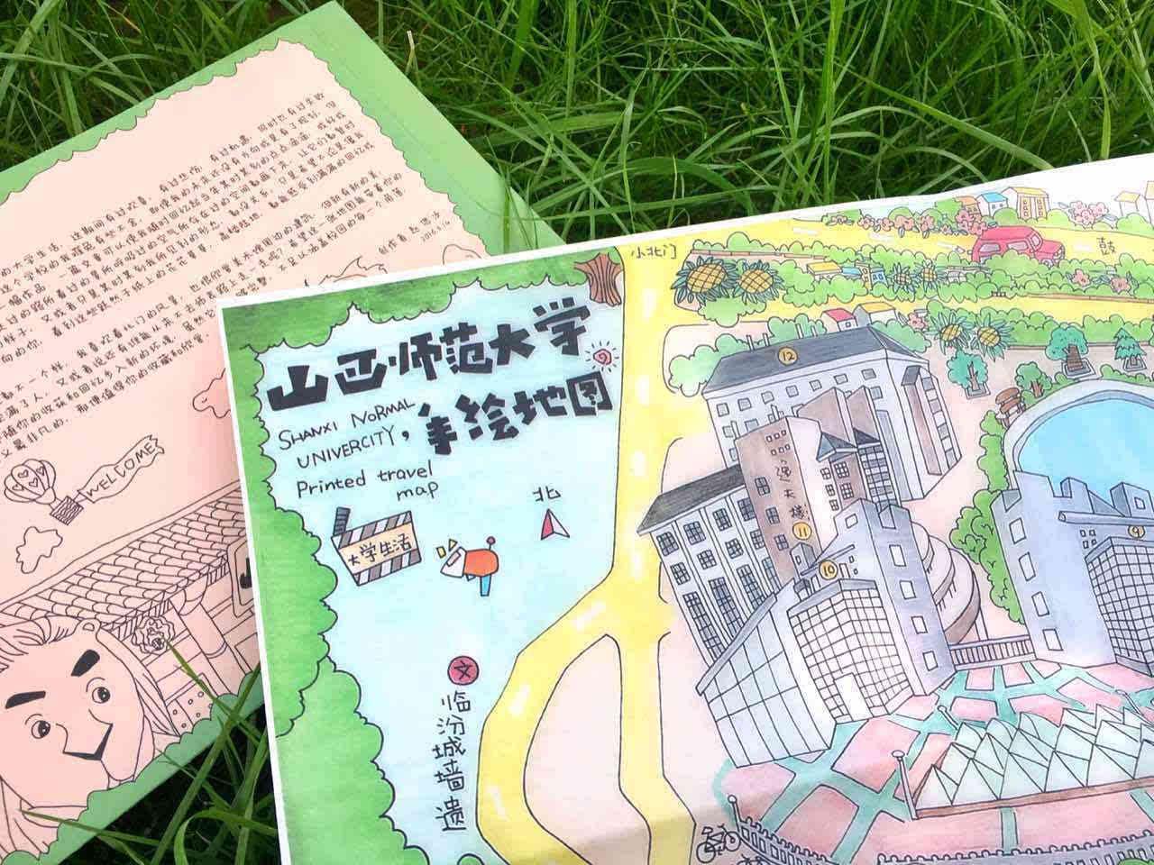 这组校园手绘图来自于山西师范大学美术学院1204设计班赵偲汝同学