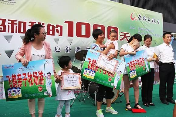 倒计时2天,飞鹤杯第六届晋城宝宝嘉年华就要在高平开赛了!