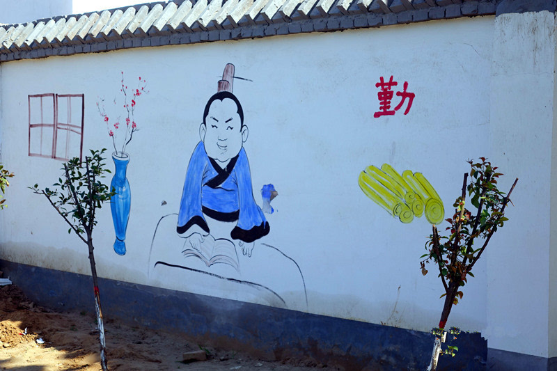 """""""核心价值观""""文化墙 走进开封市祥符区西姜寨乡,我们便能看到各式各"""