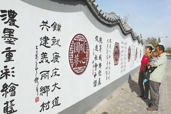"""一墙一风景,将""""文化""""绘上了墙,墙画的内容涵盖传统文化,中国梦"""