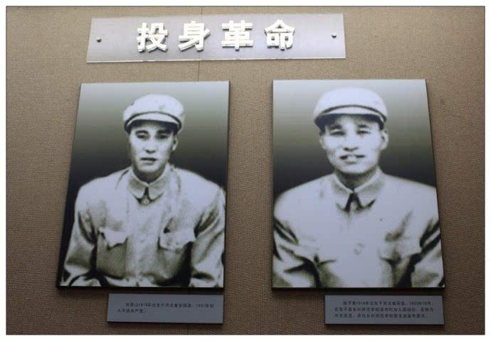 刘青山的子女 图片合集