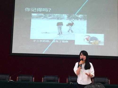 北京华文学院举办2016年华裔学生汉语演讲比赛图片