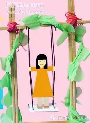筷子手工 荡秋千的小女孩