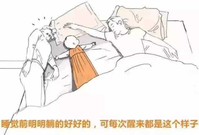 动漫 简笔画 卡通 漫画 手绘 头像 线稿 640_434
