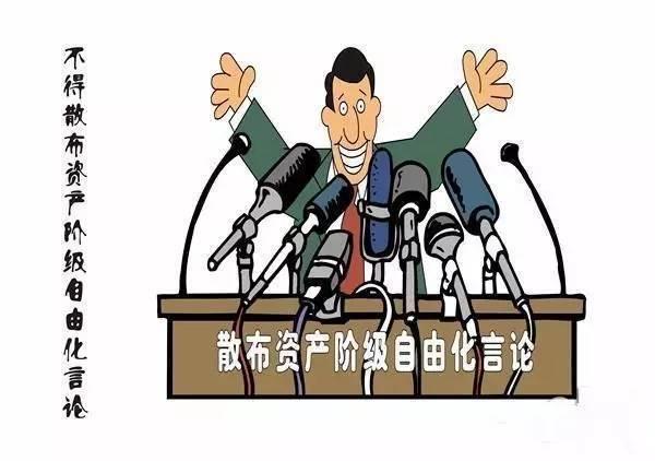 《中国共产党纪律处分条例》第45条
