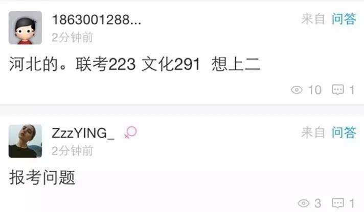 看这里中国艺术类院校大全--快速查找 http://m.51meishu.