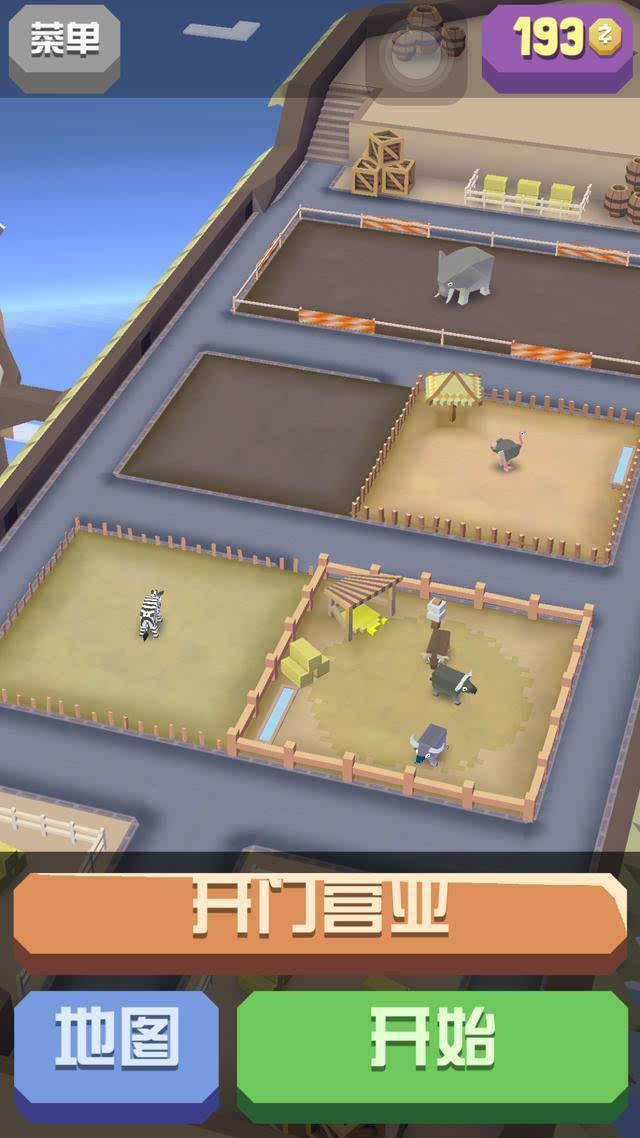 迷上一款新游戏《疯狂动物园》,你们玩过吗?