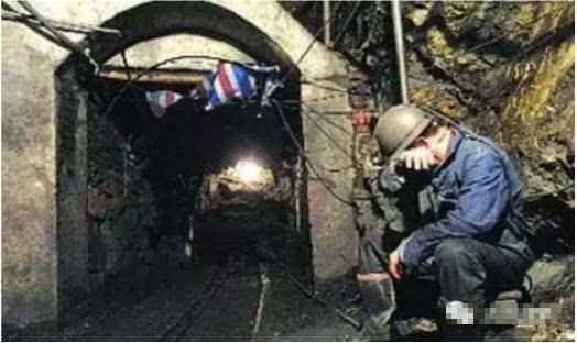 真实的煤矿 一名矿工写下的打油诗 太有才了
