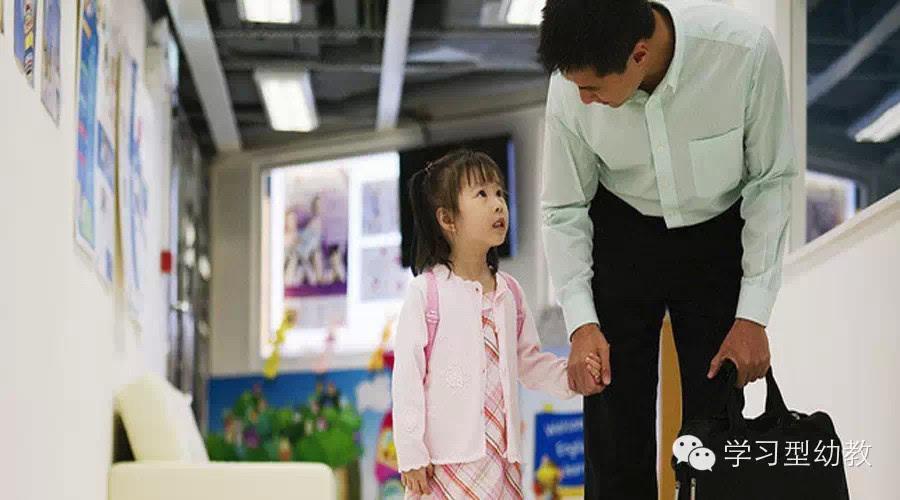 这3条告诉你为什么要把孩子送进幼儿园?