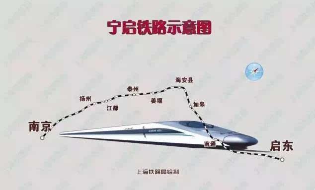 如皋小伙伴们:7月1日起,如皋到南京的动车又增两班次!