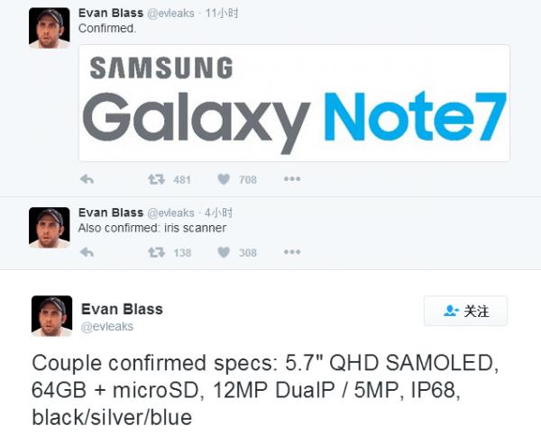Galaxy Note7配置曝光 确认带有虹膜解锁的照片