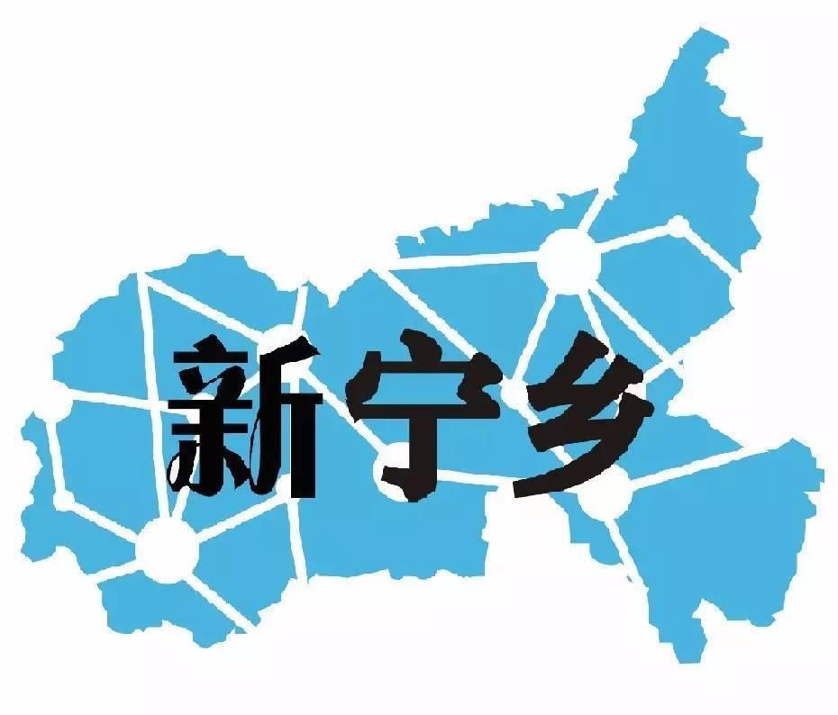 宁乡6月25日 7月4日停电通知 这么热的天 看看你家停电了吗