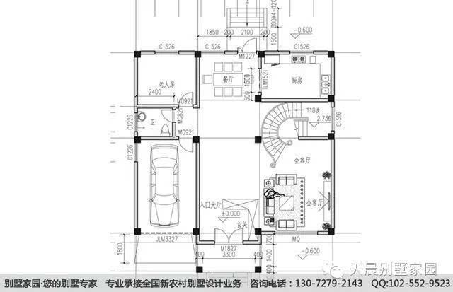 三层别墅设计图:主卧室带书房带卫生间.次卧室